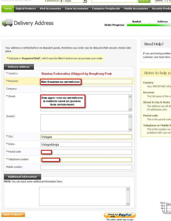 Rbc postal address verification